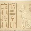 Божественні кішки в стародавньому Єгипті.