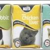 Корм для кішок бозіта (bozita) - огляд, відгуки, рекомендації