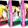 Корм для кішок еукануба (eukanuba) - огляд, відгуки, рекомендації